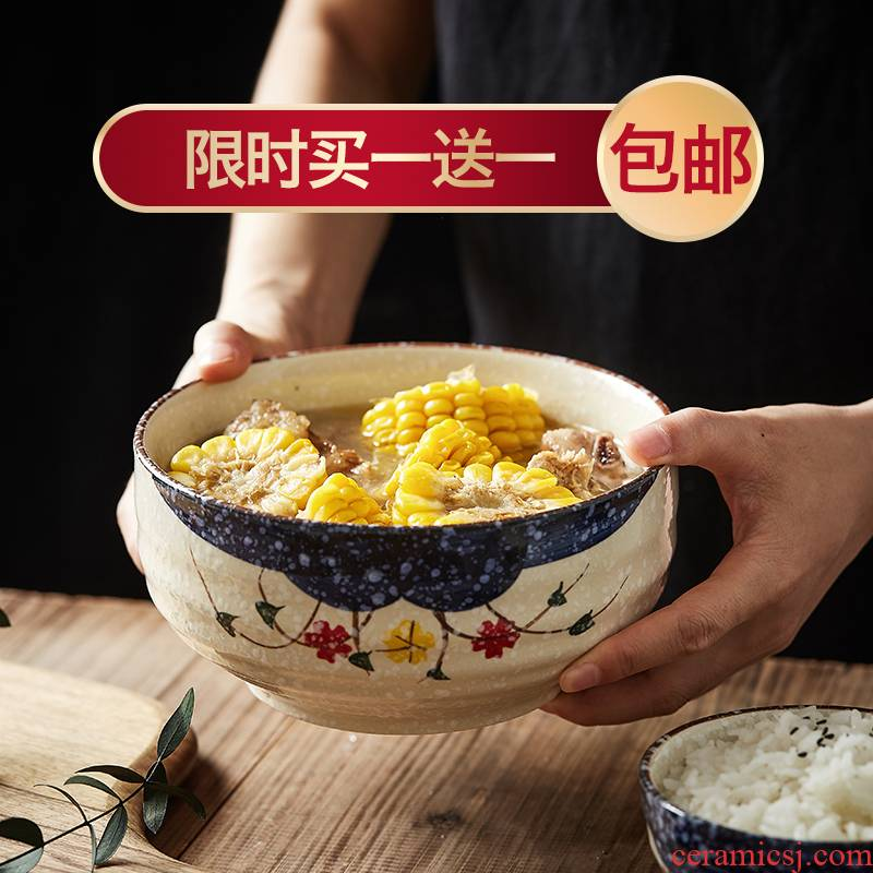Job home ideas for a single Japanese rainbow such as bowl bowl salad bowl Nordic tableware large soup bowl ceramic bowl
