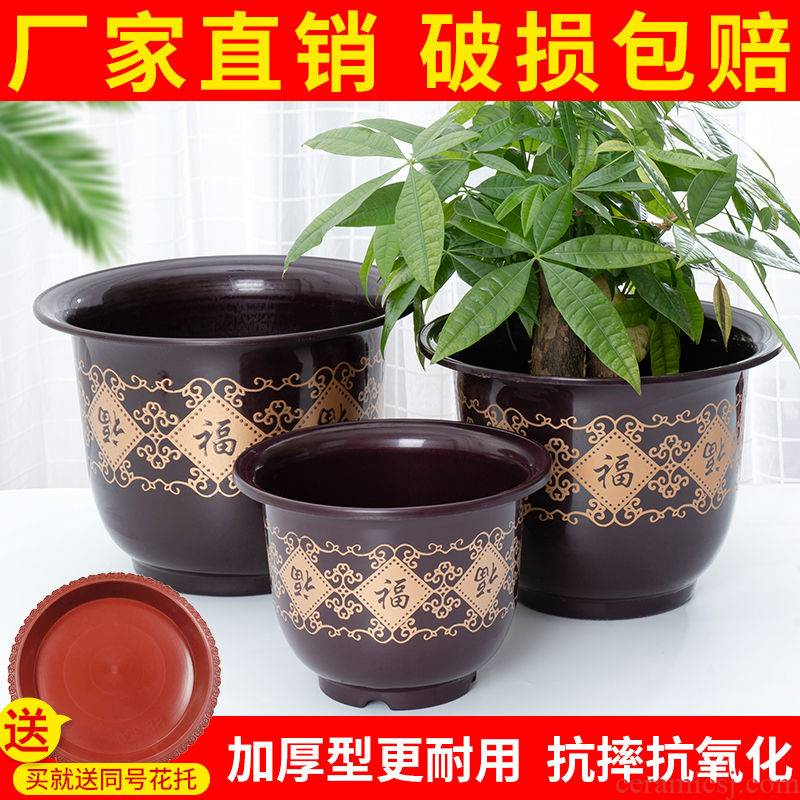 Plastic flower POTS with thick large special offer a clearance resin flower pot imitation ceramic basin interior courtyard balcony flowerpot