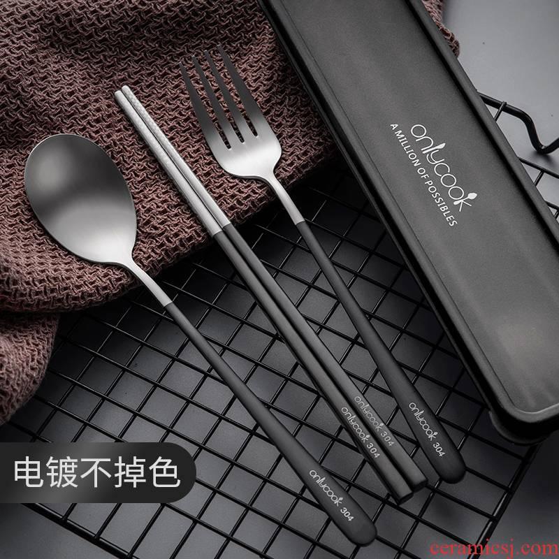 Onlycook portable tableware three - piece 304 stainless steel chopsticks chopsticks spoons fork spoon set tableware box of students