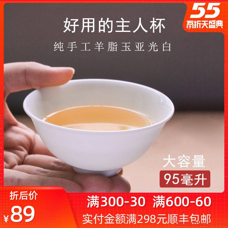 Jingdezhen ceramic cups of a single pure manual master cup kung fu tea tea set large white porcelain bowl sample tea cup