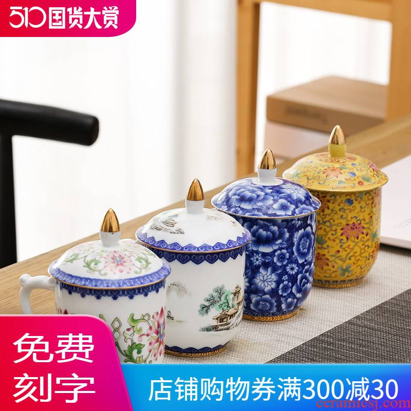 Jingdezhen ceramic cups office cup home tasted silver cup 99 sterling silver gilding care of individual cup boss cups of water