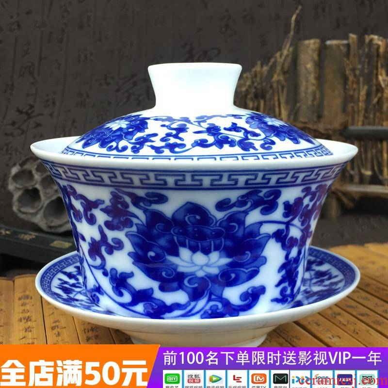 Jingdezhen ceramic tureen large blue and white porcelain worship three mercifully fort sweet tea bowls and cups to bowl of rice water chestnuts