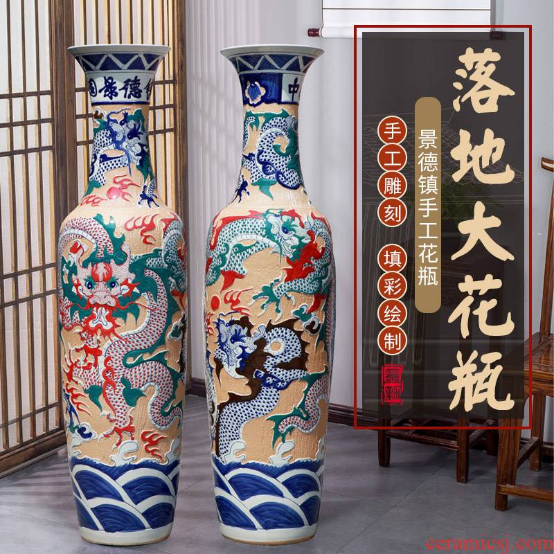 202 jingdezhen ceramic manual its of large vases, yellow dragon home sitting room decoration furnishing articles