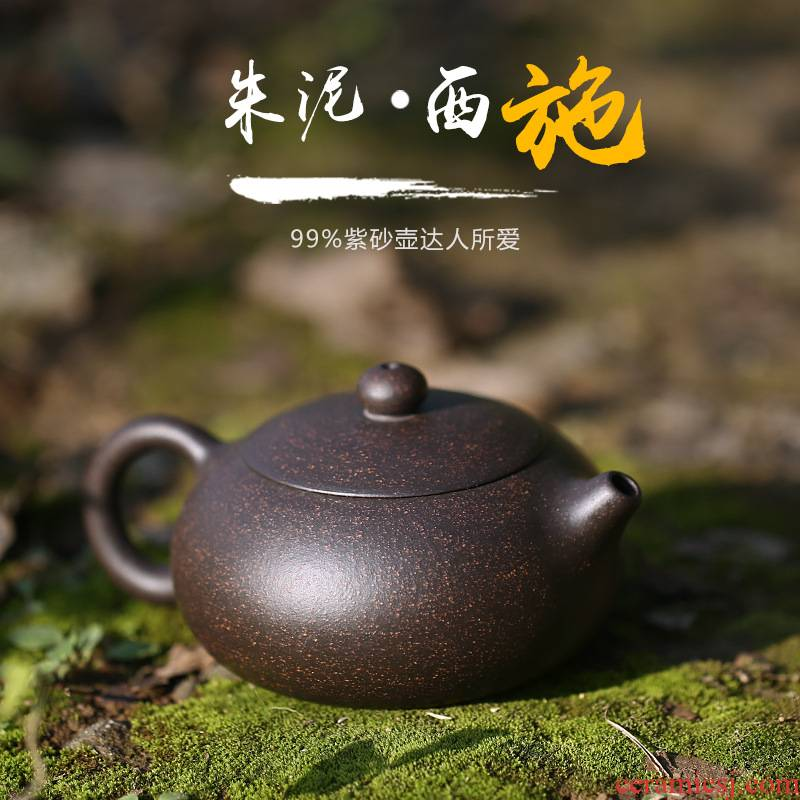 Yixing xi shi it tea black clay pot Jin Gangsha zhu bian xi shi in mud all hand pot teapot kung fu