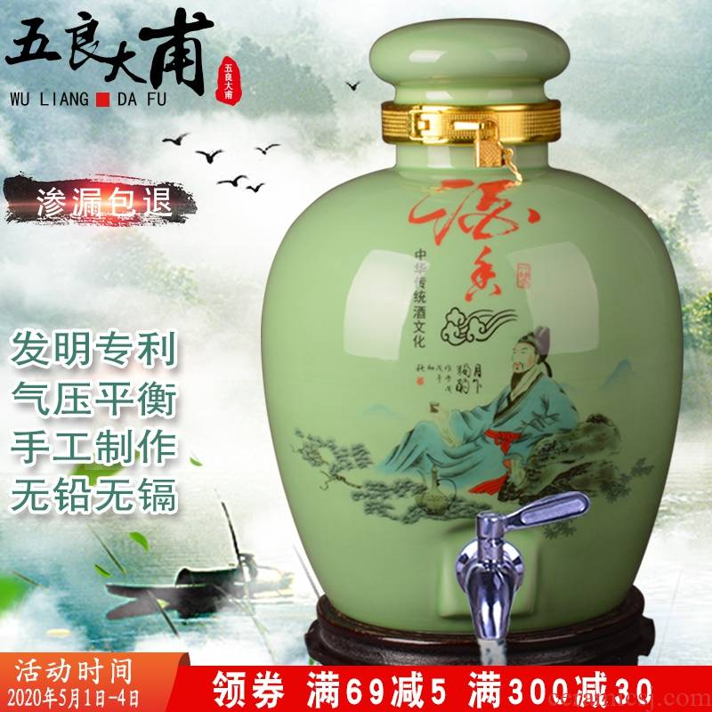 Jingdezhen ceramic jars mercifully bottle with tap 5 jins of 10 jins 20 jins 30 how it sealed jars
