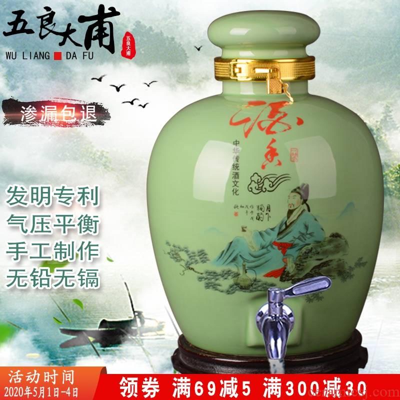 Jingdezhen ceramic jars mercifully bottle with tap 5 jins of 10 jins 20 jins 30 how it sealed jars