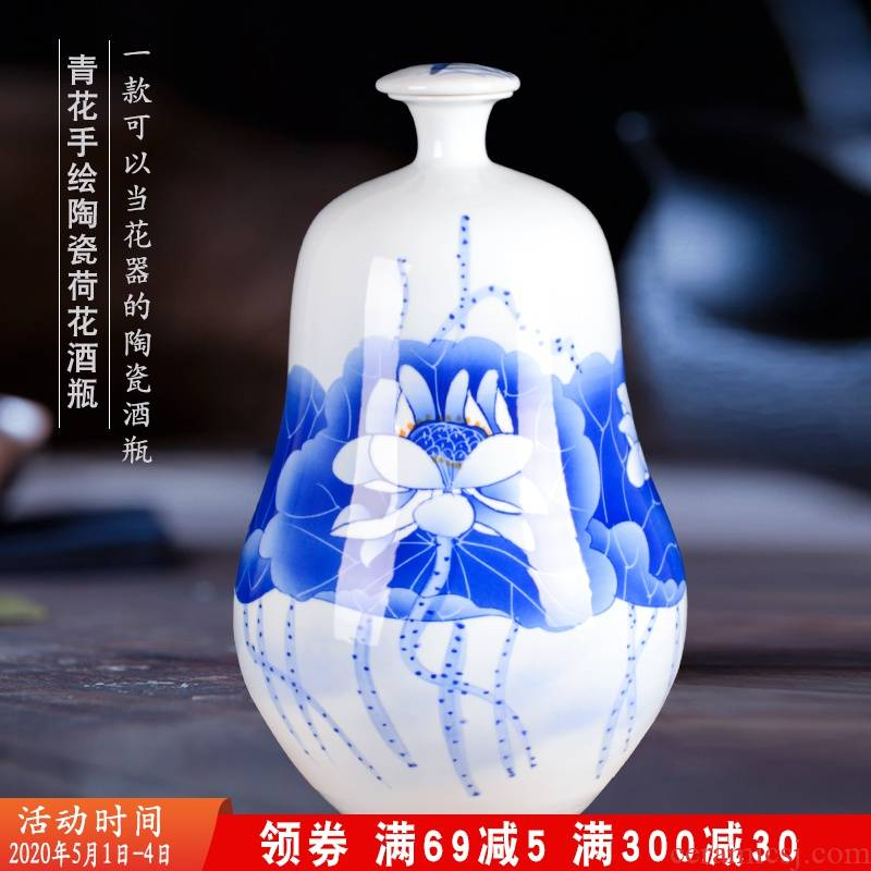 15 jin Five good just ceramic bottle collection of jingdezhen blue and white porcelain decorative bottle wine bottle is hand - made