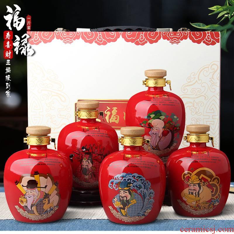 Jingdezhen ceramic bottle 1 catty the features five blessings seal small household wine pot liquor wine jar jar