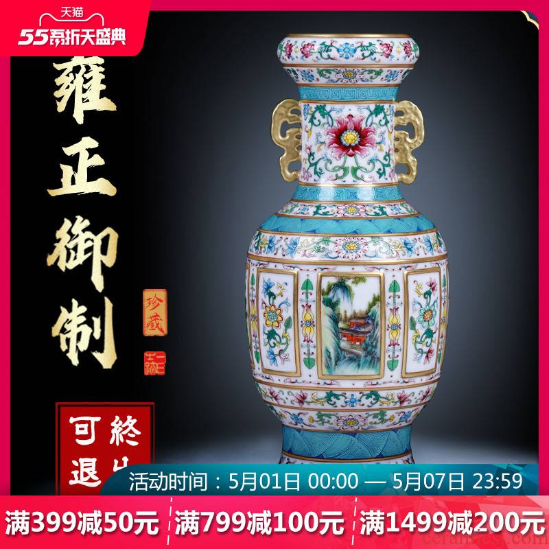 Night glass and fang archaize of jingdezhen ceramic vase furnishing articles yong zheng famille rose king of Chinese porcelain Chinese style household ornaments