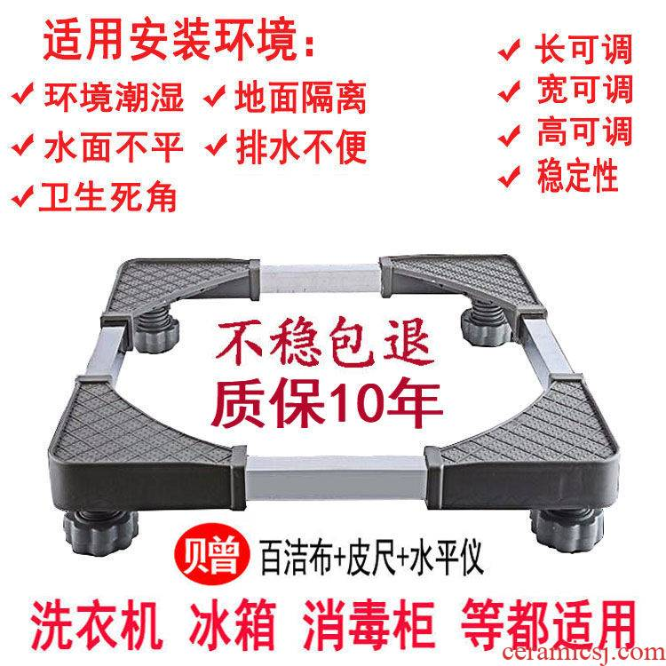 The General type refrigerator foot washing machine base frame bracket 】 bigfoot pulsator roller shelf stability can be reached.