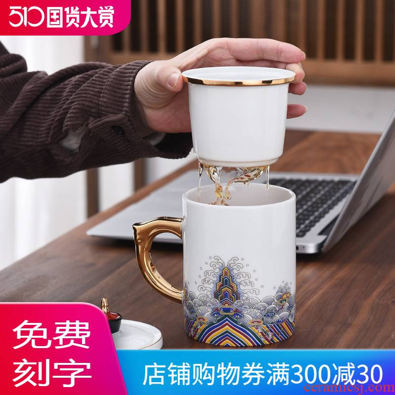 Tea cup Tea cups separation office men and women glass ceramic filter cups with cover keller large capacity