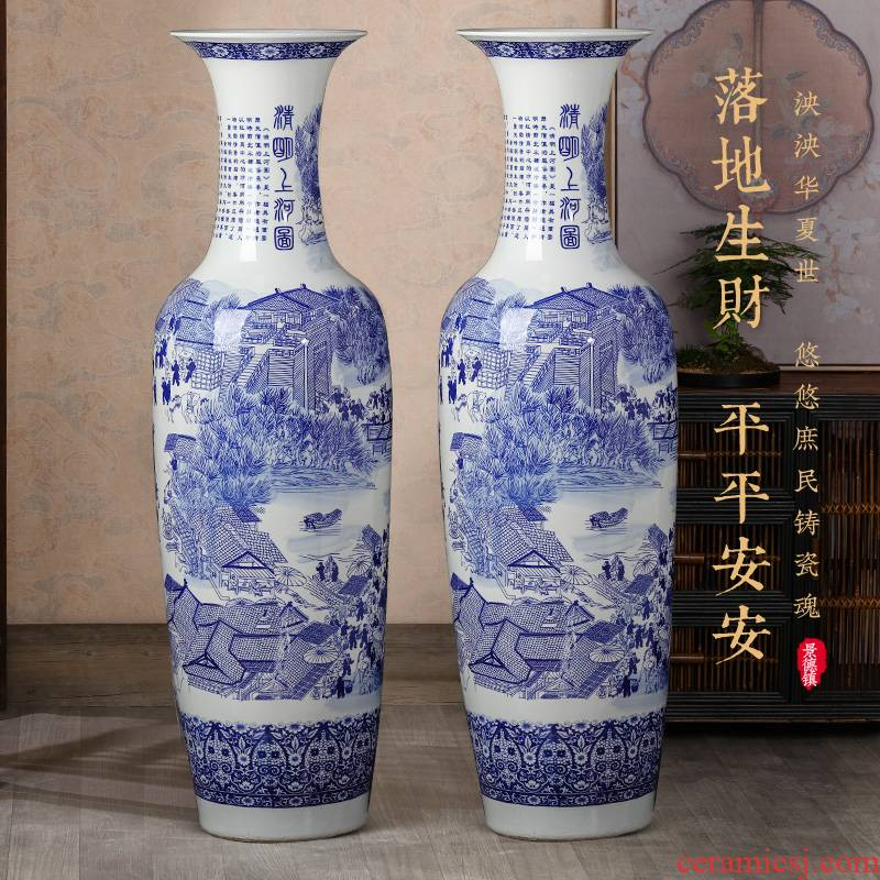 Jingdezhen ceramic hand - made qingming painting of large blue and white porcelain vase to heavy large sitting room adornment is placed