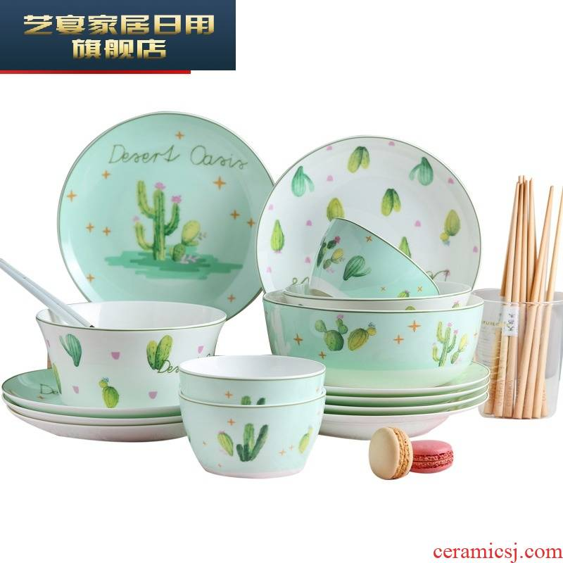 Ipads China tableware suit household by by 2/4/6 people eat sweet dishes Japanese cartoon dish bowl, small and pure and fresh dishes