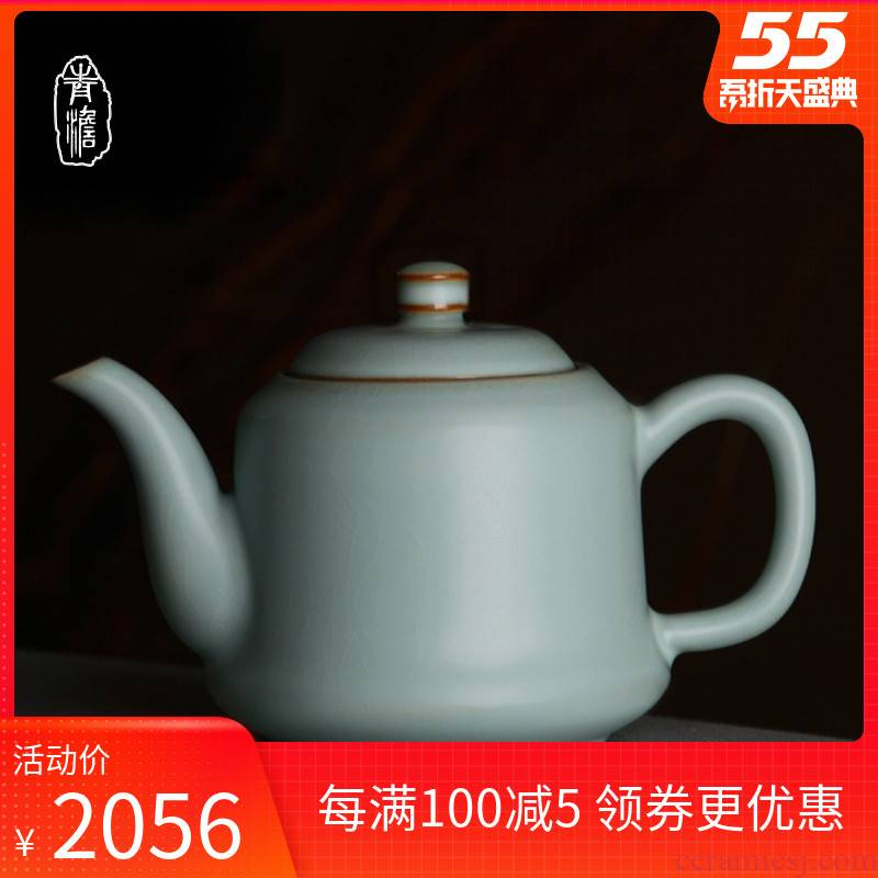 Jingdezhen porcelain teapot single pot home of kung fu tea set celadon ice crack glaze on your up checking ceramic Chinese style