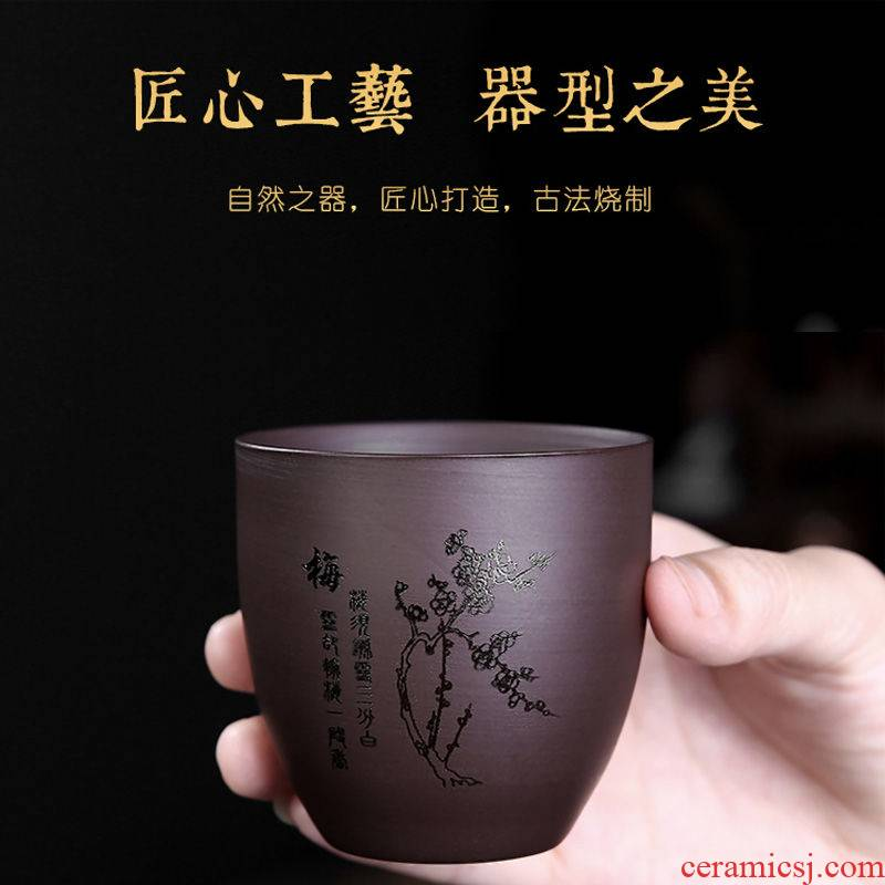 Single cup cup private tailored lettering purple sand sample tea cup kung fu masters cup tea white porcelain cup
