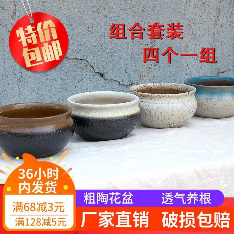 Coarse pottery flowerpot more meat on sale package mail large - diameter flowerpot other ceramic platter combination breathable, fleshy clearance