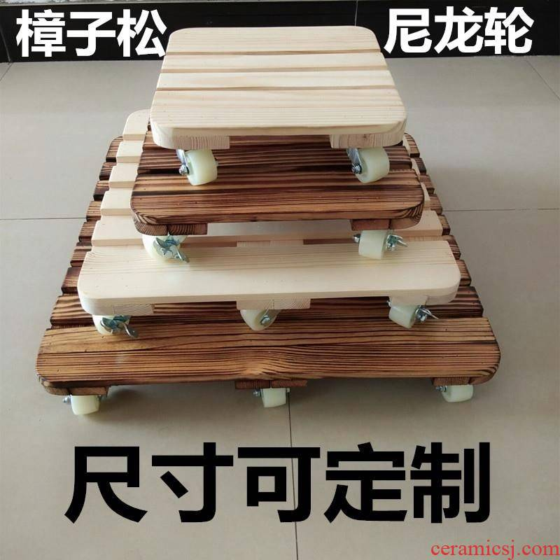 The Base site movable wooden pallets, roller rolling square vase creative square bottom tray pulleys