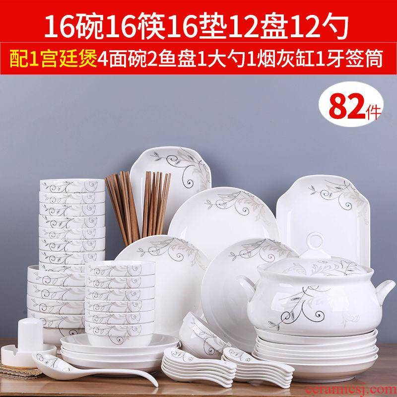 52 dishes suit household ceramics dishes eat bowl dish dish dish bowl sets of chopsticks 10 people contracted combination