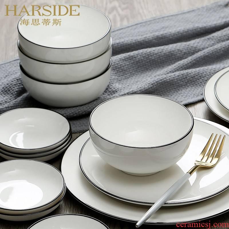 HARSIDE jingdezhen Japanese ceramics tableware suit dishes home eat rice bowl contracted dish bowl chopsticks combination
