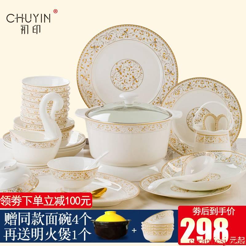 Dishes suit household ceramics ceramics jingdezhen ceramic bowl chopsticks to eat rice bowl Chinese style composite plate