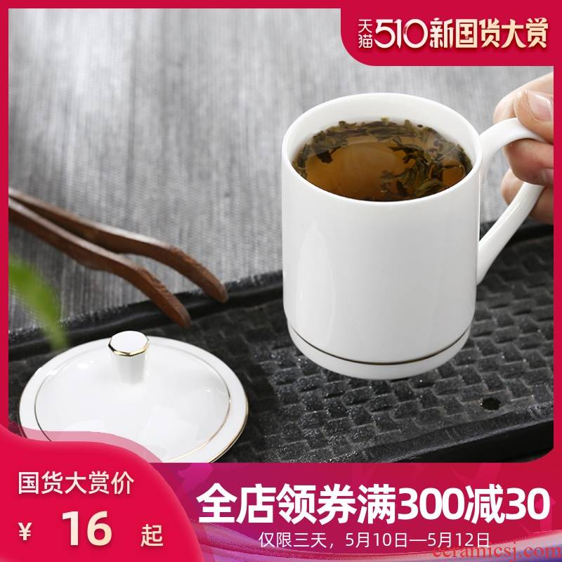 Office of jingdezhen ceramic cups with cover cup household pure white ipads China cup and cup gift cup tea cup
