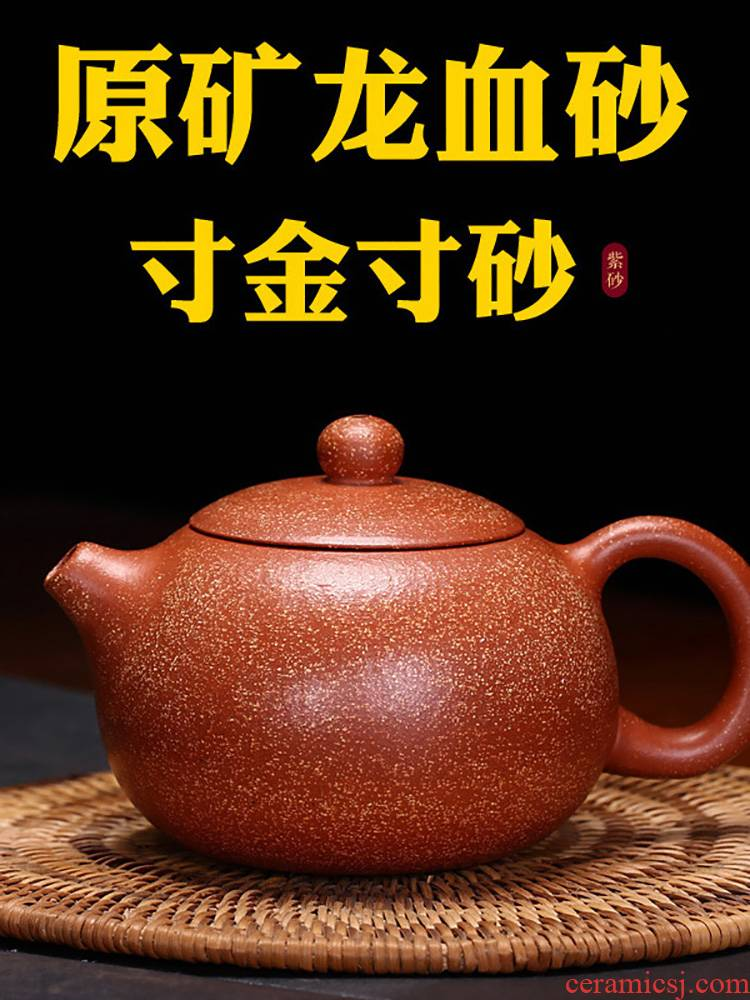 Yixing it pure manual ore sand dragon blood kung fu xi shi pot home teapot tea set teapot