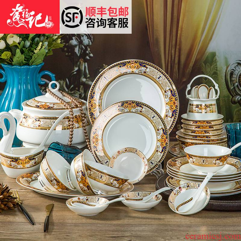 Ou ipads porcelain bowl chopsticks sets of household western - style dishes dishes restoring ancient ways of high - grade tableware light key-2 luxury gift set bowl dishes