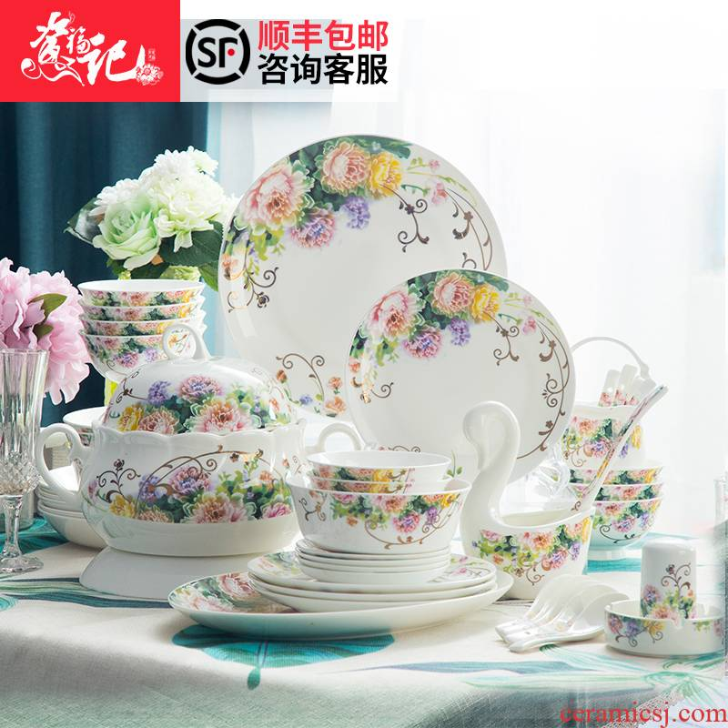 Dishes suit household north European creative marriage bowl chopsticks combination American jingdezhen porcelain tableware suit ipads plate