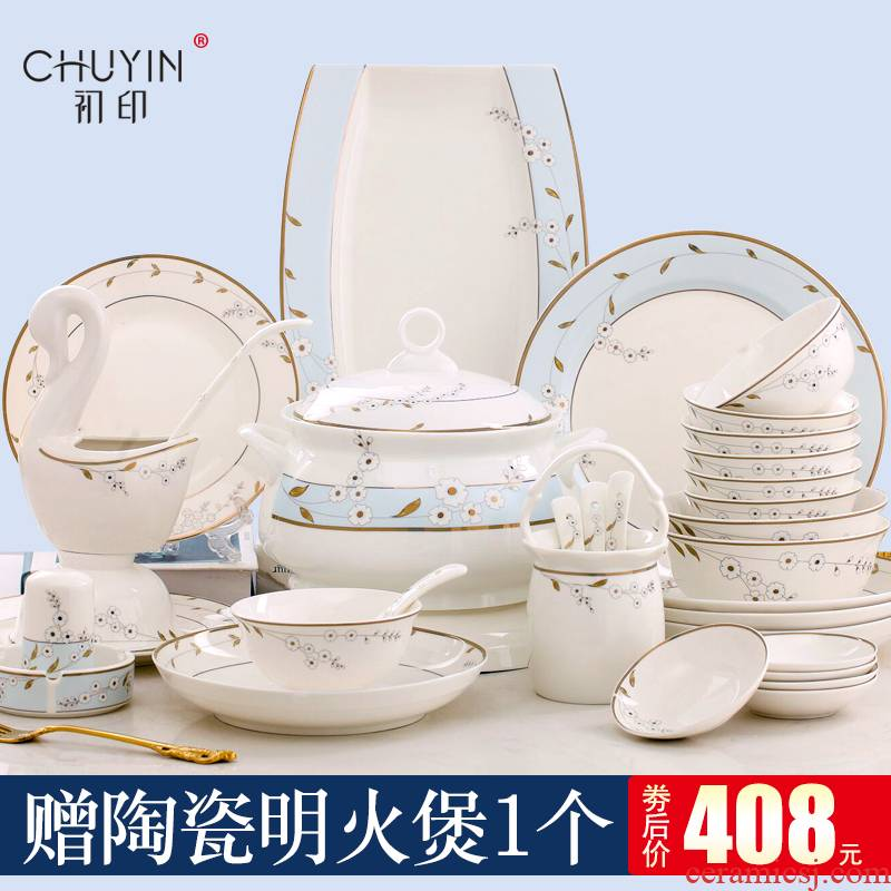 Jingdezhen ceramic tableware ceramics bowl dish dish dishes suit European dish bowl combined household chopsticks and pure and fresh