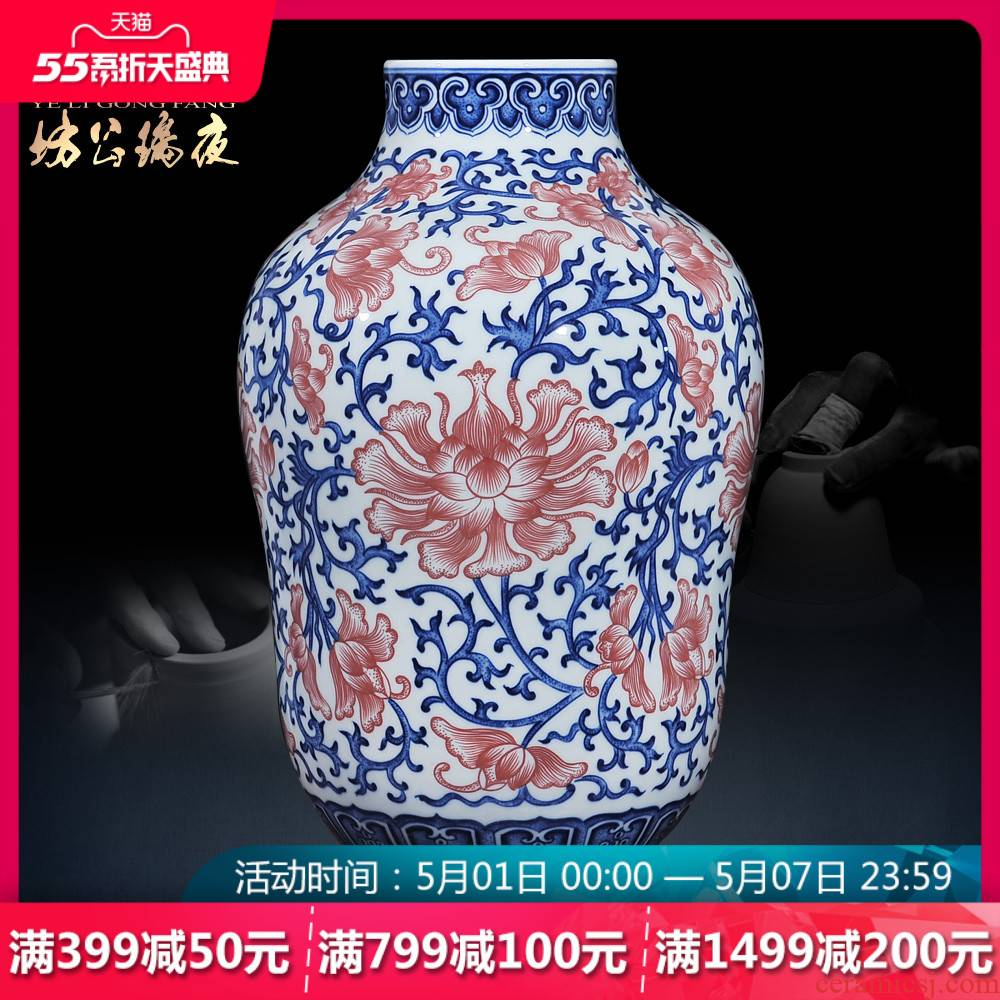 Jingdezhen blue and white youligong ceramics imitation the qing qianlong vase flower arranging Chinese rich ancient frame sitting room adornment