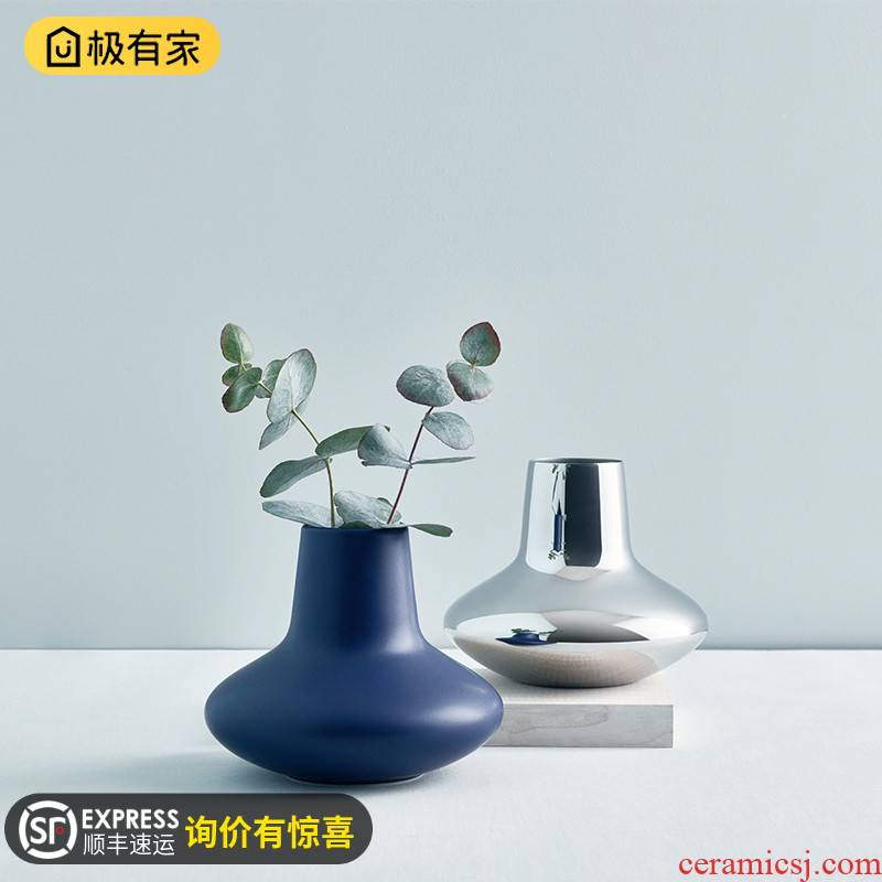 The Spot | Georg Jensen Denmark George jie was born HK ceramic vase north European stainless steel flower arranging furnishing articles