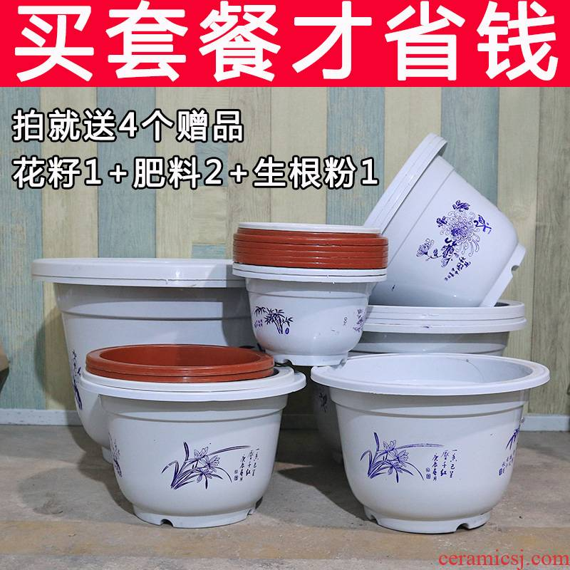 Special offer a clearance plastic flower POTS extra large is suing household plastic money plant pot Special tea POTS with pallets