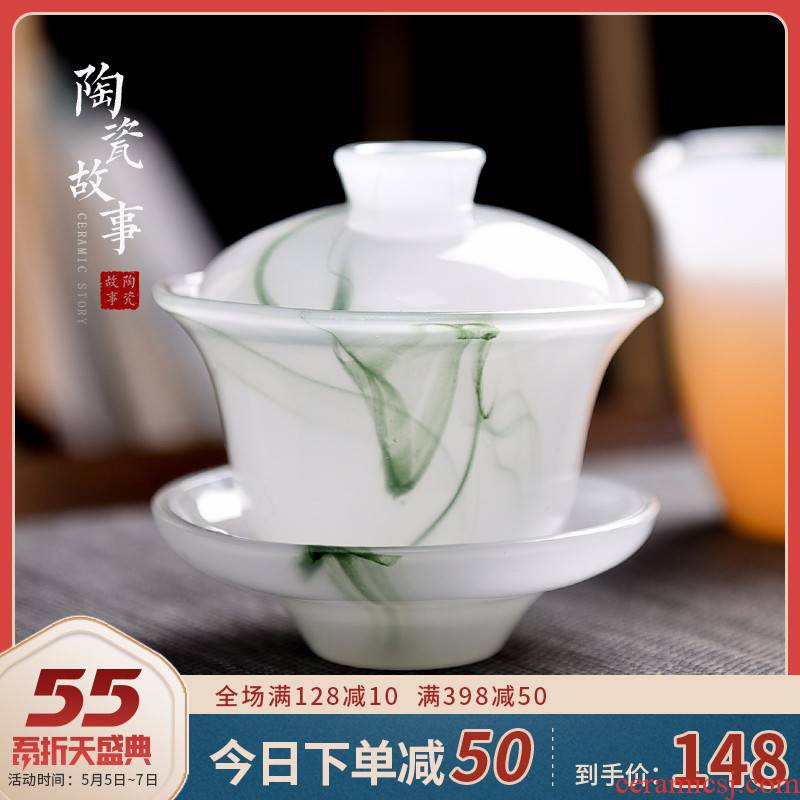 Jadeite jade porcelain ceramic story tureen pure manual only three cup tea bowl individual household kung fu tea set