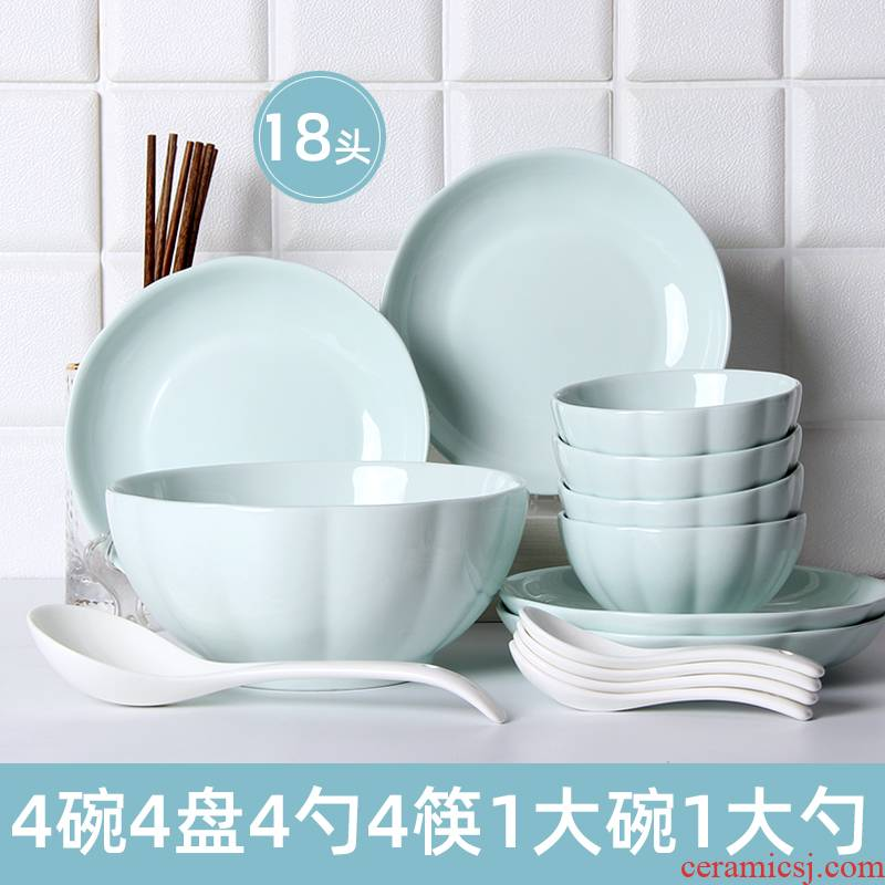 Bo view 18 head creative dishes microwave household pure color suits for to eat bowl dishes dishes can plate tableware portfolio
