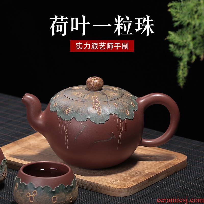 Purple sand tea set yixing it manual kung fu tea tea set teapot kung fu tea cups