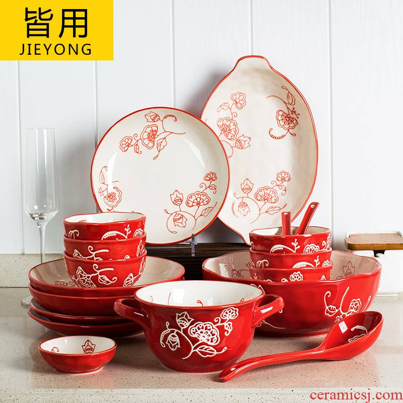 Ceramic bowl of household of Chinese style of creative move job ears rainbow such as bowl bowl dish plate microwave oven special dishes