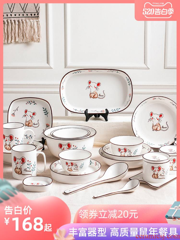 Cartoon mouse in creative hand - made ceramic tableware suit to use under the glaze color Japanese creative household jobs soup dishes