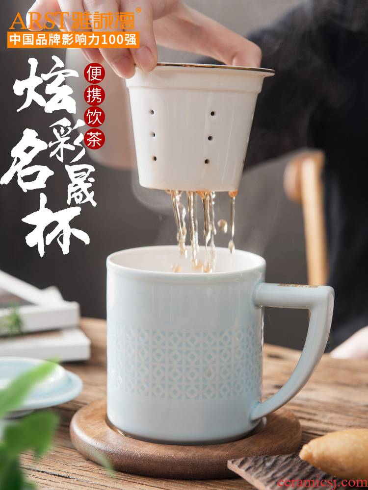 Ya cheng DE office tea an artifact lazy people make tea cup tea cups separation cup high - capacity ceramic filtration
