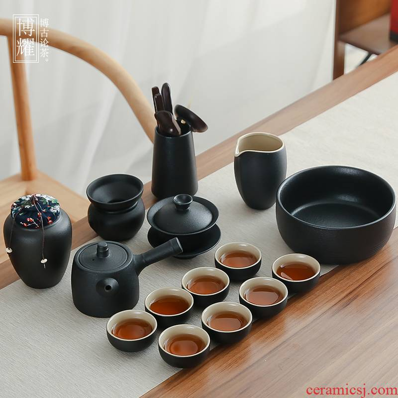 Bo yao kung fu tea set of black suit household contracted and I sitting room of a complete set of ancient ceramics Japanese dry tea tray