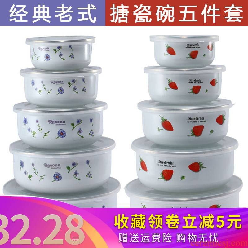 The Enamel mercifully rainbow such as bowl with cover the old Enamel sealing bowl set nostalgia five bowls of food matching the refrigerator