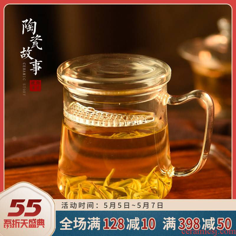 Glass ceramic stories crescent) thickening integrative heat separation tea tea fair keller cup tea ware
