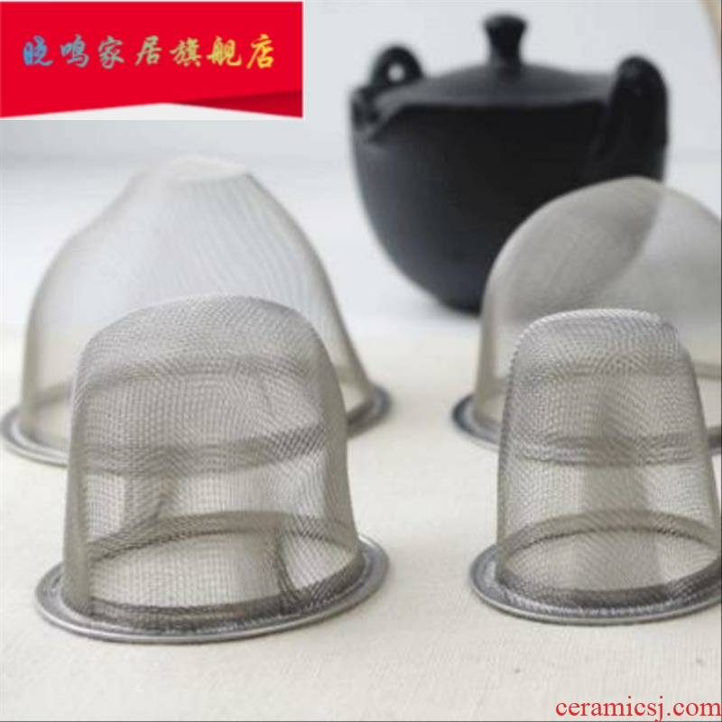Stainless steel small teapot mesh built - in tea tea tea taking office bladder small) boiled tea embroidered steel