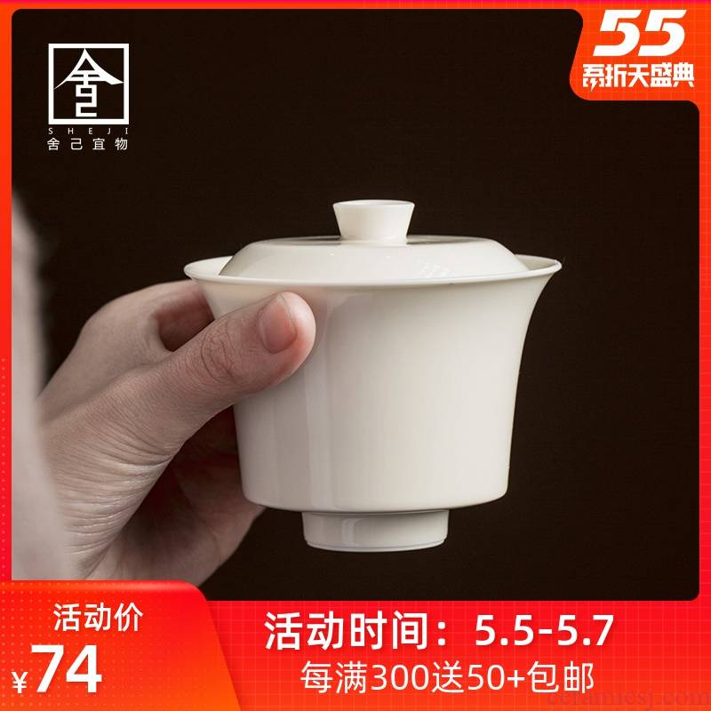 "The Self - ""appropriate content apricot jade porcelain tureen single CPU use white porcelain Japanese kung fu tea set of jingdezhen"