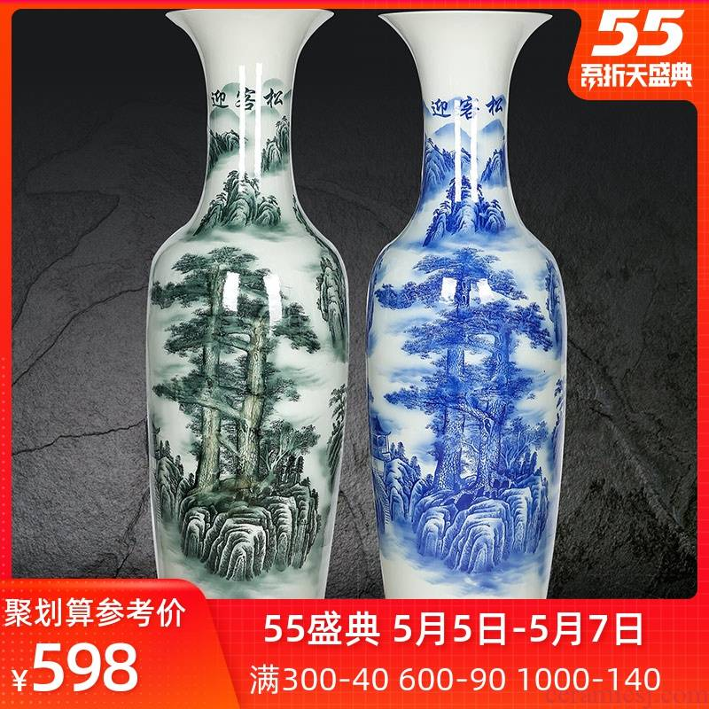 Blue and white porcelain of jingdezhen ceramics guest - the greeting pine landing big vase I sitting room adornment opening furnishing articles gifts