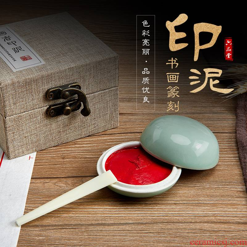 The Six product hall inkpad sand running of beatiful 磦 zhu zhang, calligraphy and painting color inkpad inkpad hand calligraphy seal cutting inkpad seal suit portable ink pad ink pad castor oil box of four treasures ceramics