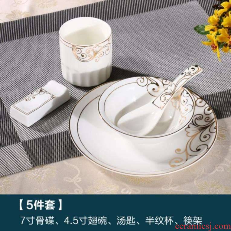 Four - piece hotel hotel cutlery set lunch three dining club to plate the bowls white porcelain porcelain decorative plate
