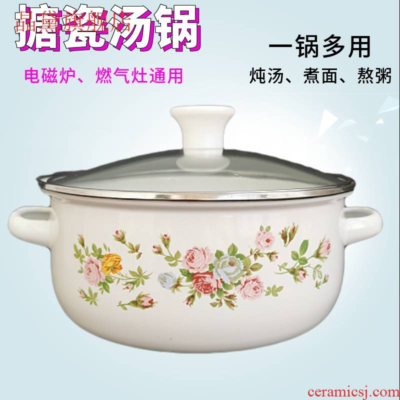 Enamel pot home ears cooking noodles pot boil pan kitchen simmering mercifully surface induction cooker kitchen'm burning gas