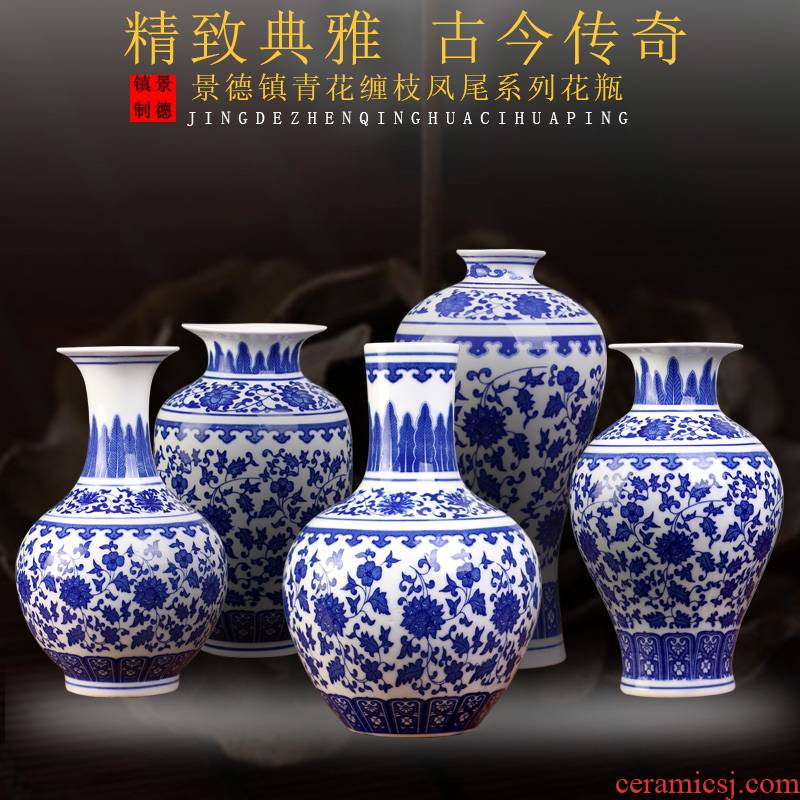 Antique vase of blue and white porcelain of jingdezhen ceramics lucky bamboo living room TV ark place, Chinese style household ornaments