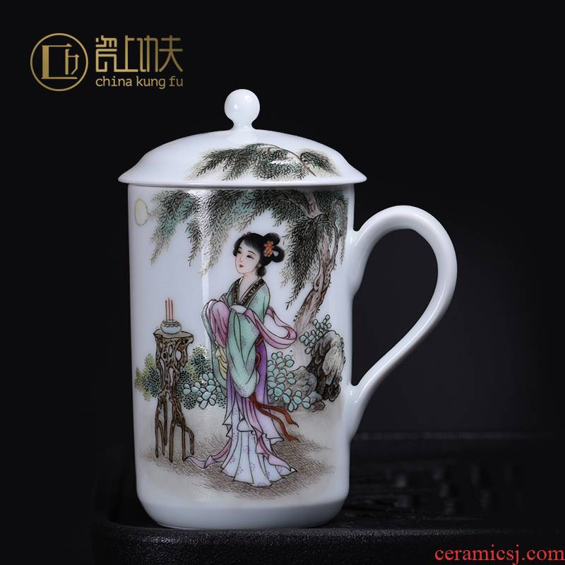 Pastel pure manual hand - made with cover cups with handles the collection business gifts of high - grade jingdezhen ceramic cup