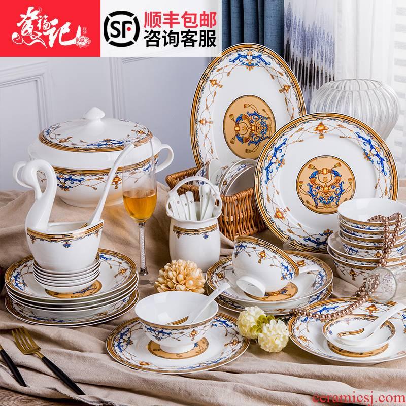Dishes suit household European - style ipads porcelain tableware western - style Dishes combine move anti hot tableware creative gift set
